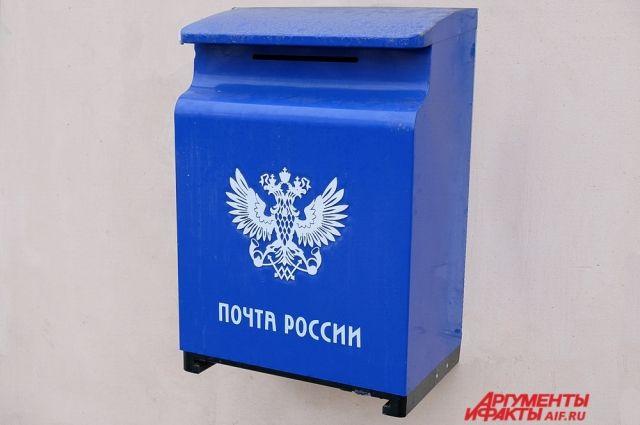 В Тюменской области отремонтируют более 30 отделений Почты России