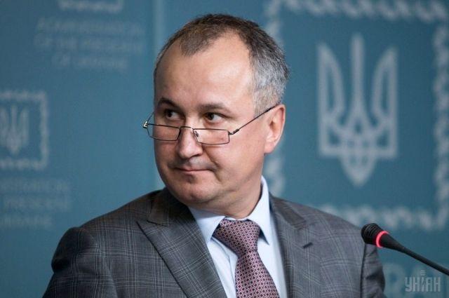 Президент Украины дал главе СБУ Василию Грицаку звание Героя Украины
