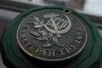 Специалисты учреждения произвели перерасчет компенсации за предыдущие периоды.