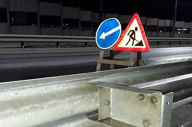 Все необходимые ремонтные работы дорожники обещают выполнить в ближайшее время.