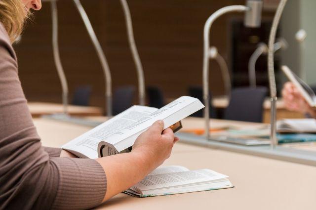 Тюменцы могут посетить встречи книжного клуба