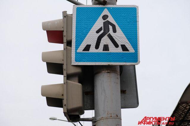 Женщина перебегала дорогу в 30 метрах от пешеходного перехода.