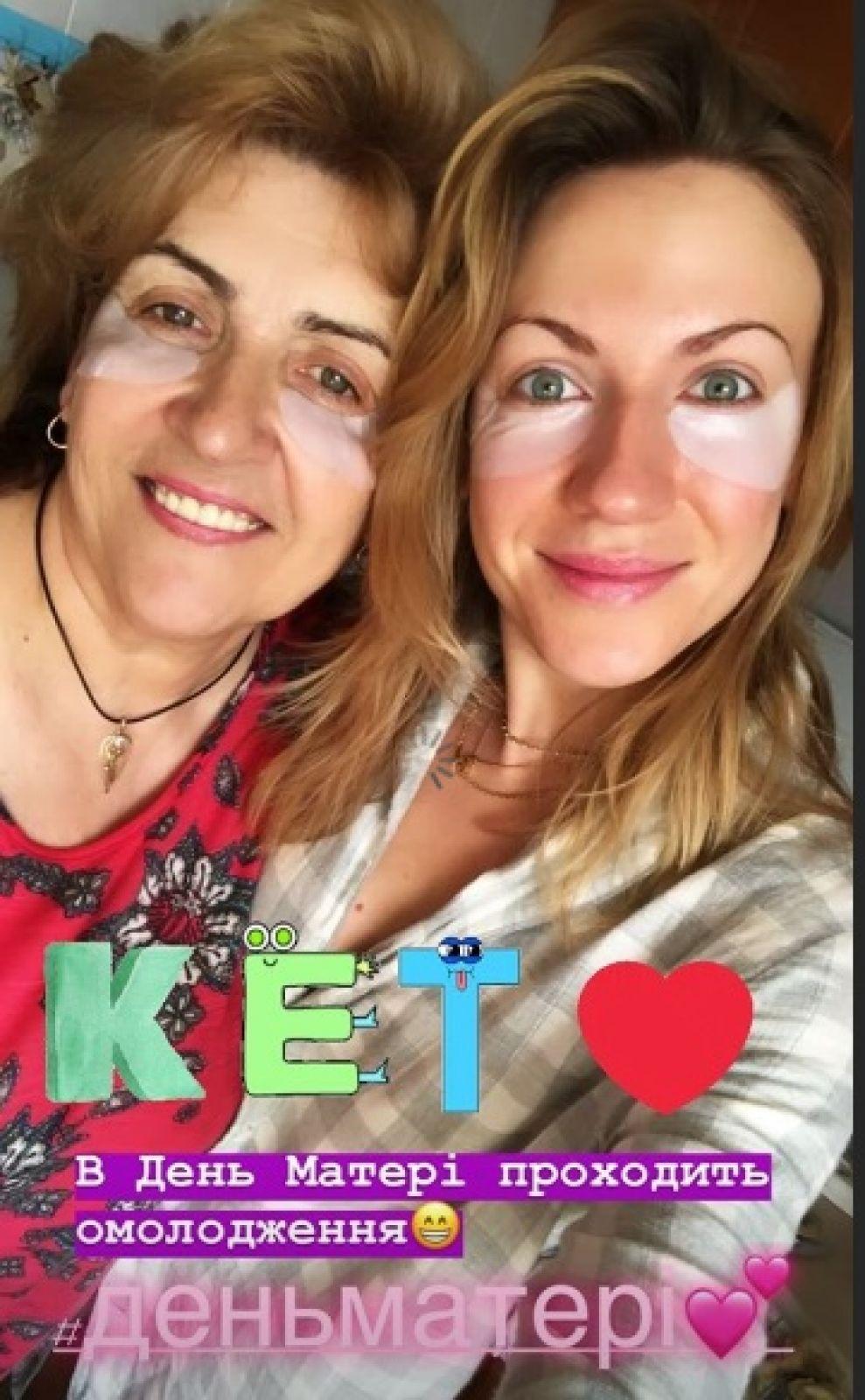 Леся Никитюк с мамой проводят дома бьюти-процедуры.
