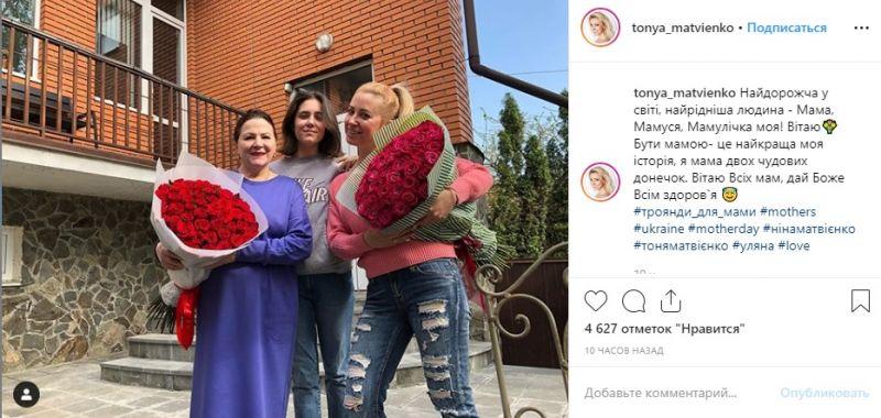 Тоня Матвиенко в кругу семьи поздравляют свою самую родную маму.
