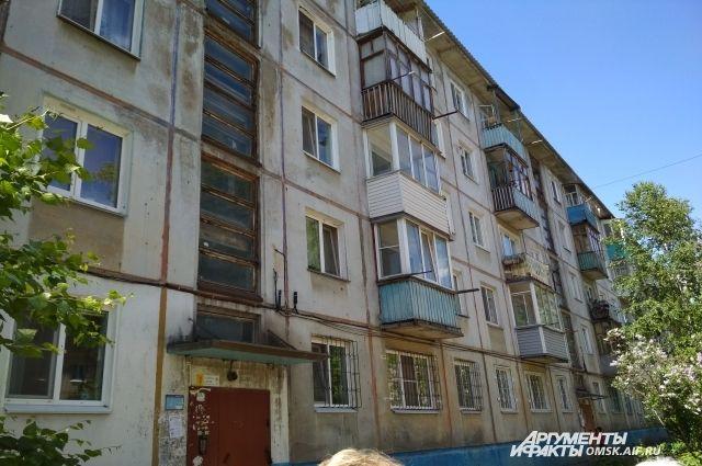 Капремонт в Омске нужен многим домам.