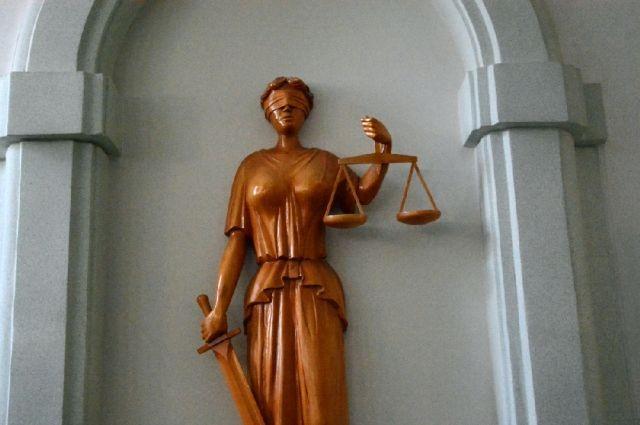 Мужчину признали виновным в административном правонарушении.
