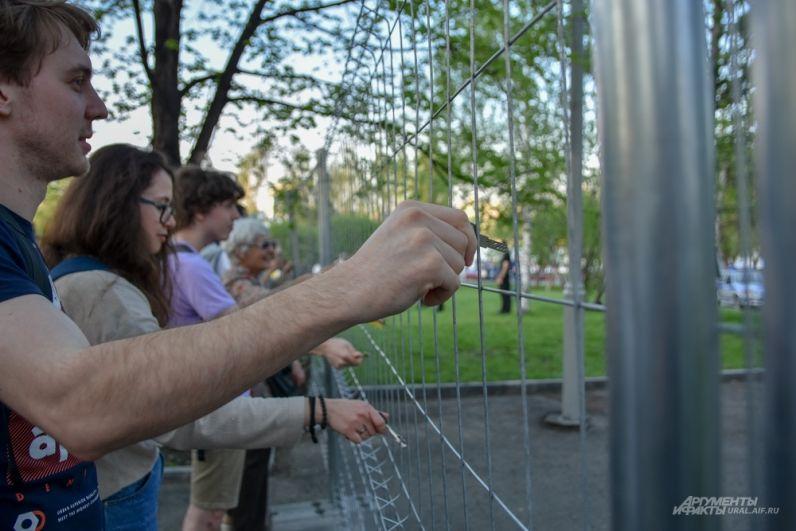 Участники начали стучать ключами по решетке забора.