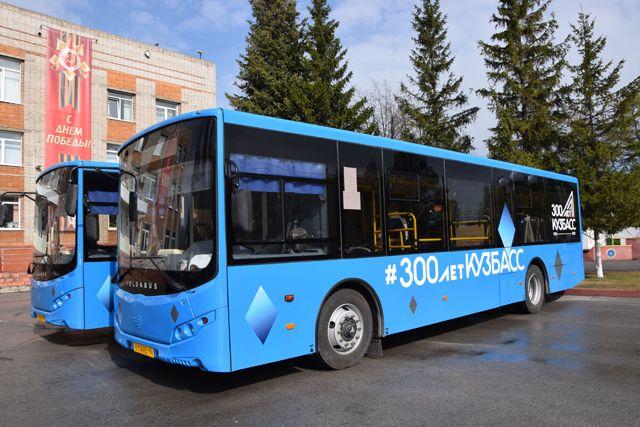 Всего в регион прибыл 21 новый автобус.