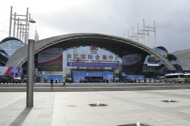 Ямал представил потенциал округа на китайской выставке