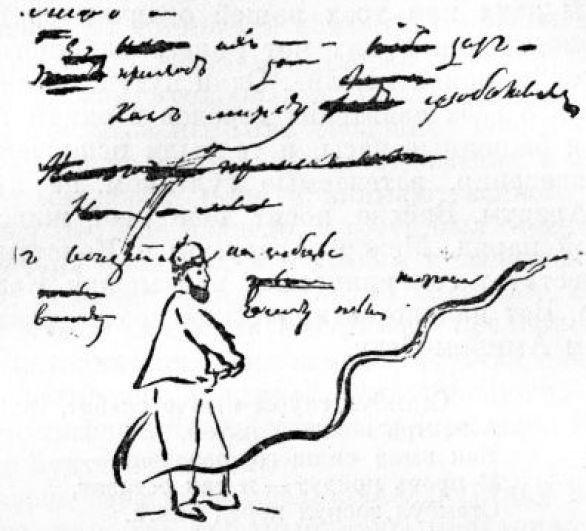 «Путешествие в Арзрум». «Стамбул гяуры нынче славят...». Черновой автограф и рисунок Пушкина. 1830.