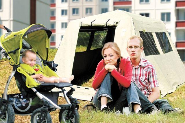 Около 8% - ипотечная ставка для молодой семьи.