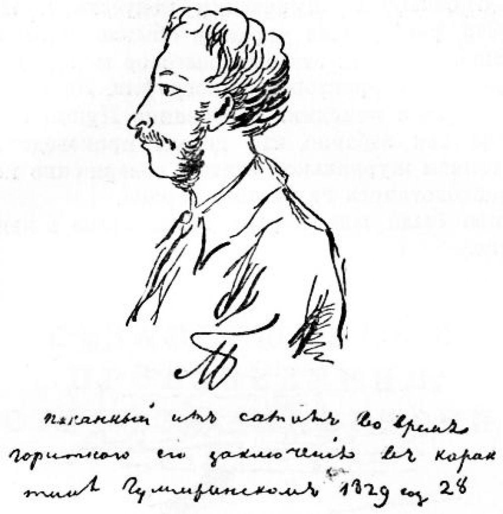 «Путешествие в Арзрум». «А. П., писанный им самим во время горестного его заключения в карантине Гуммранском 1829 год 28 (июля)». Автопортрет Пушкина. 1829.