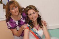 Евгения с мамой