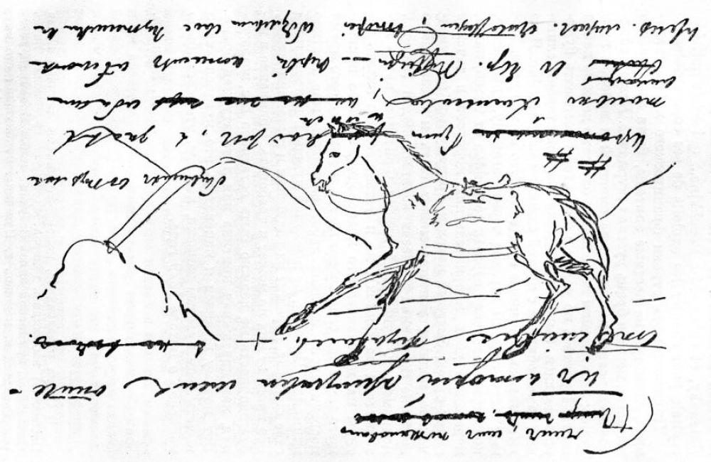 «Путешествие в Арзрум». Черновой автограф предисловия. Рисунок: оседланный конь на фоне горного пейзажа. 1835.