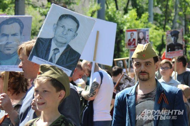Журналисты АиФ-Кыргызстан приняли участие в акции Бессмертный полк в Бишкеке