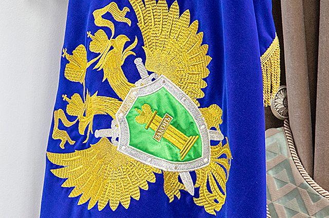 Ямальцы смогут задать вопросы заместителю генпрокурора РФ
