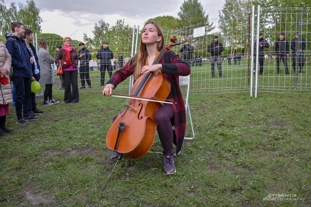Например, слушали виолончель.