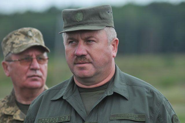 Генерал-полковник Юрий Аллеров.