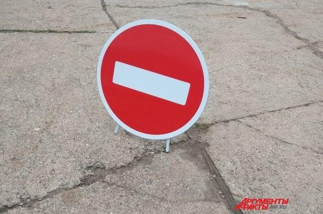С 15.00 18 мая до 00.00 19 мая будет временно прекращено движение всех видов транспорта по улице Окулова на участке от Комсомольского проспекта до улицы Куйбышева.