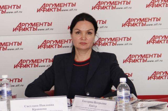 Светлана Кравцова.