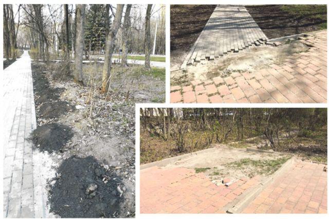 Шесть гектаров парка КЗТЗ отремонтированы скорее для отчёта, чем для людей.