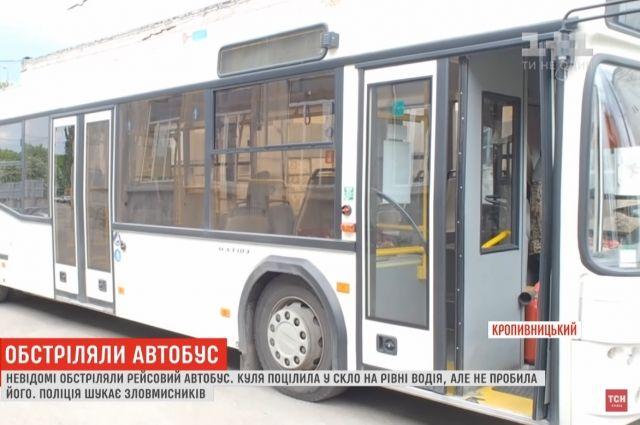 В Кропивницком обстреляли рейсовый автобус сотней пассажиров