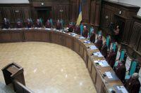 Конституционный суд Украины.
