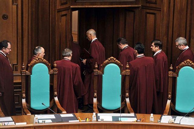 Новым главой Конституционного суда Украины стала Наталья Шаптала