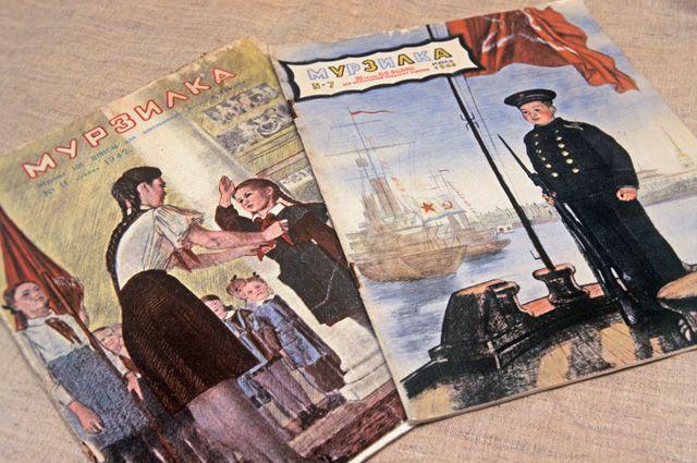 Обложки журналов «Мурзилка» за ноябрь 1947 года и июль 1948 года.