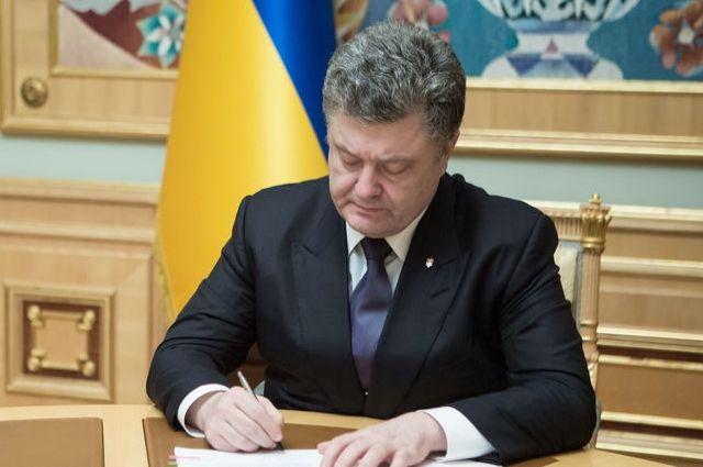 Порошенко подписал закон об украинском языке