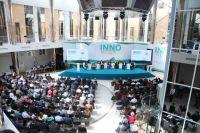 INNOWEEK-2019 соберет экспертов в сфере венчурного рынка и инноваций