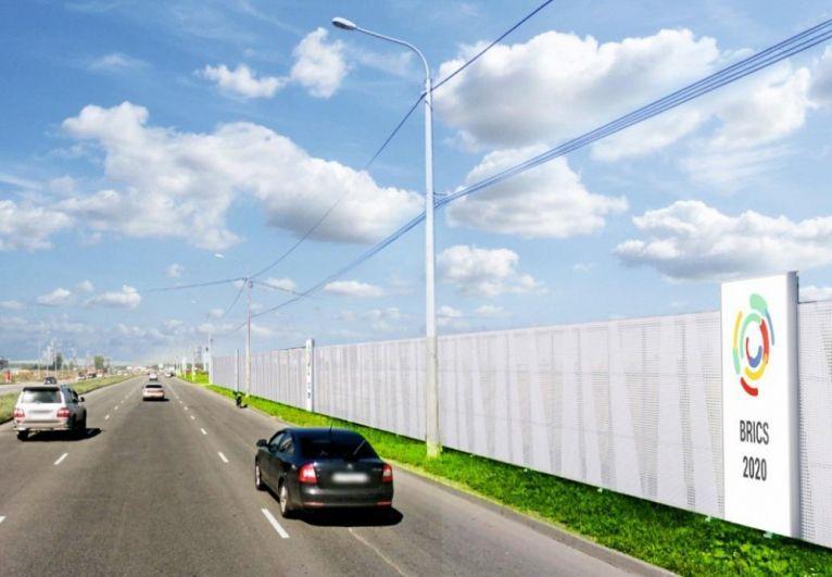 Вдоль оживлённых трасс планируют установить шумоизоляционные экраны.