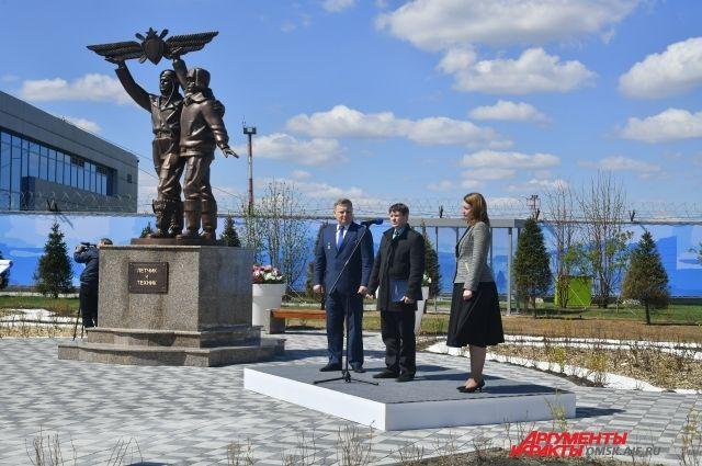 В омском аэропорту открыли памятник