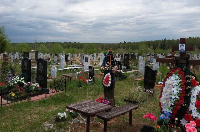В Красноярске не хватает мест для захоронения людей.