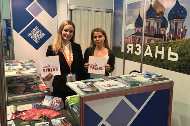 О том, что можно посетить в Рязанской области, расскажут специалисты Туристского информационного центра.