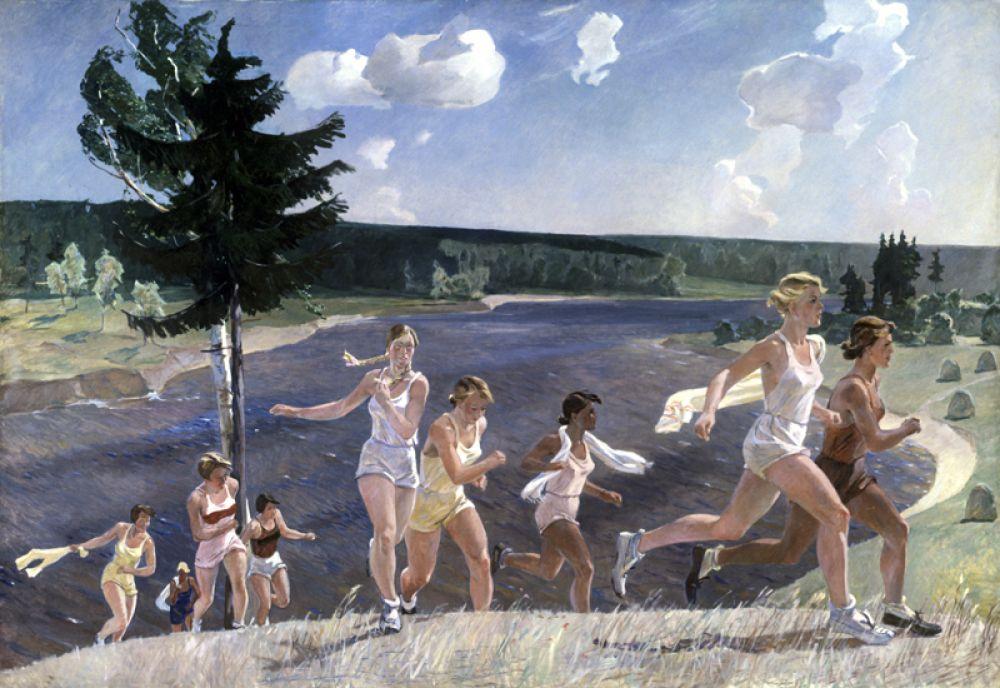 «Раздолье» (1944).