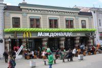 Ресторан быстрого питания открылся на ул. Баумана в 1999 году.