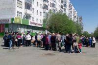В Оренбурге закрылся очередной потребительский кооператив.
