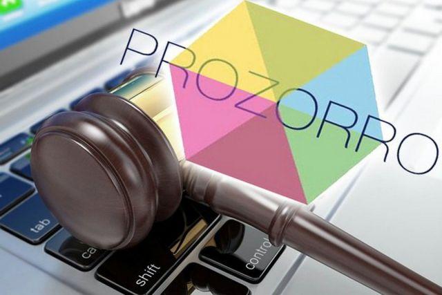 Права на вылов рыбы в Украине будут продавать через систему ProZorro