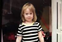 Полиция разыскивает 5-летнюю девочку