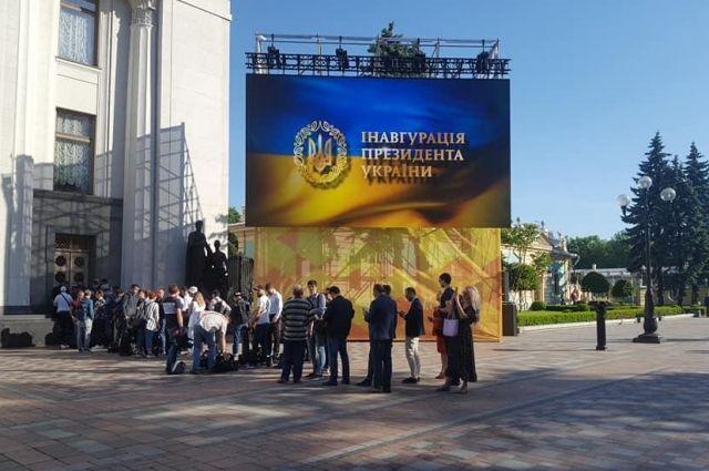 Инаугурация президента Украины Владимира Зеленского: что нужно знать о церемонии