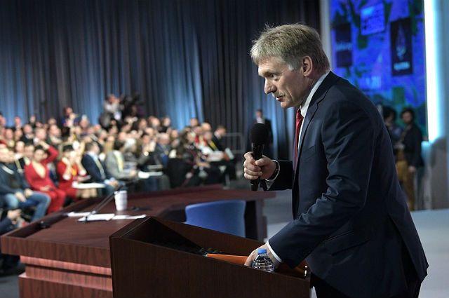 Песков прокомментировал слова Зеленского о попытках вернуть Крым