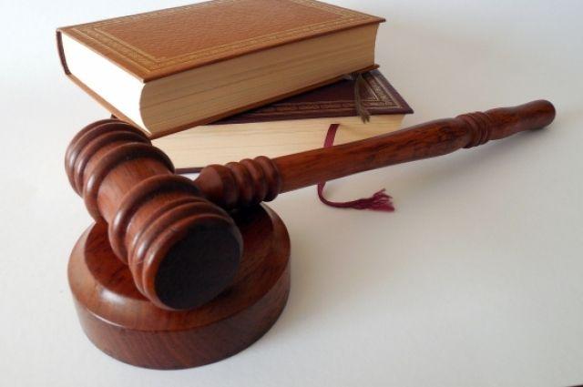 Кроме лишения свободы бывший глава должен заплатить штраф в размере 300 тыс. рублей