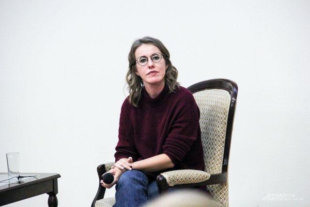 Генеральным продюсером телеканала «Супер» назначена Ксения Собчак