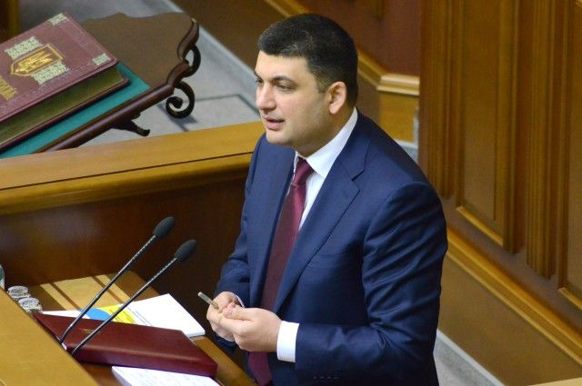 Гройсман призвал Зеленского внести кандидатуру нового премьер-министра