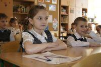 Почти третья часть школ уже ввели пятидневку, к ним процесс будет продолжен с сентября 2019 года.