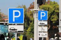 На специализированных парковках имеют право оставлять свои автомобили только люди с инвалидностью 1 и 2 группы.