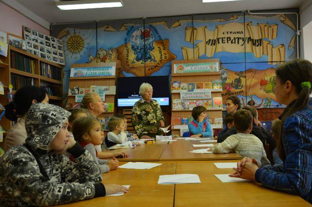 Библиотека Н.В. Гоголя города Саки.