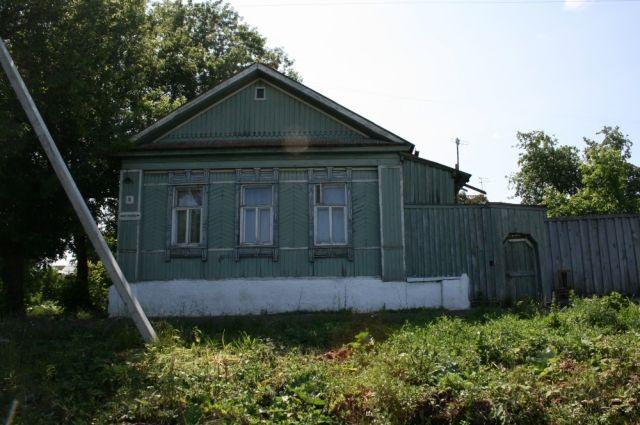 Так выглядел дом Федина.