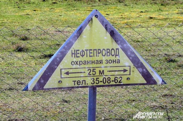 Власти Белоруссии сняли запрет на поставку российской нефти